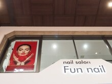 ファンネイル 三宮センター街店(Fun nail)