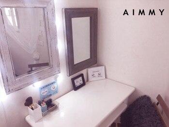 エイミー(AIMMY)/メイクスペース