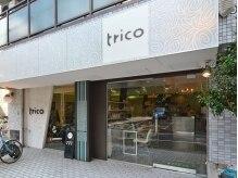 トリコ ネイルアンドスパ 守口店(trico)の雰囲気(《ヘアサロン併設》駅チカ3分の好立地♪)