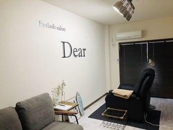 ディア(Dear)(熊本県熊本市)