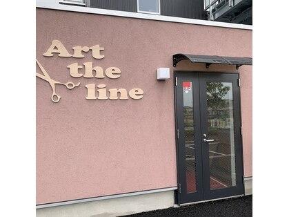 アート ザ ライン(Art the line)の写真