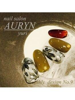 アウリン(AURYN)/11月限定monthly design No,9