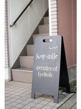 キープ スマイル 東戸塚本店(keep smile)/天候が良い時は看板が出ています