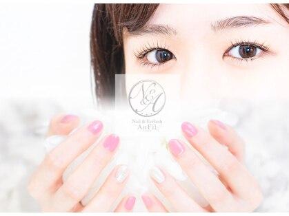 アンフィル(AnFil)の写真