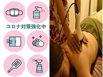 美Body痩身専門サロン Mitsui 和歌山市有本店