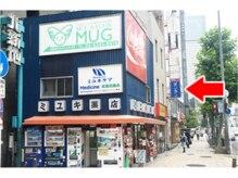 「ミユキ」を進みますと赤矢印が堂島北ビルになります♪