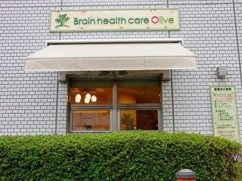 ブレインヘルスケアオリーブ(Brain health care Olive)/外観です。