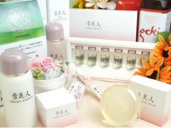 素肌美容研究所アネア 福山/取扱い化粧品「雪美人」