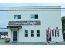 ネイルスタジオ ラルジュの雰囲気(店舗外観★駐車場は店舗前にございます。)