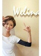 ウェリナ 東口店(Welina)竹井 彩順