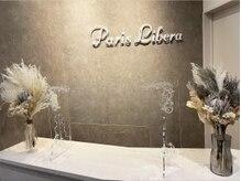 パリスリベラ(Paris Libera)