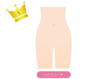 ジェニファーニューヨーク コザ店/Vラインデザイン【人気No.1】