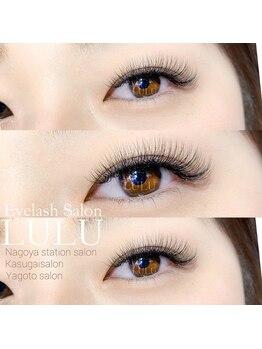 アイラッシュサロン ルル(Eyelash Salon LULU)/ナチュラルボリューム