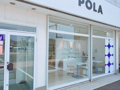 ポーラ ザ ビューティ 新潟店(POLA THE BEAUTY)の写真