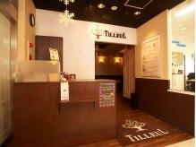 リラクゼーションサロン ティヨール 横須賀中央店の雰囲気(11CUTさんと同じ入口の左側です。)
