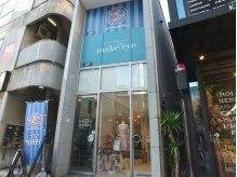 メイクアイ 熊本銀座通り店(make eye)