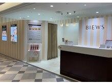 ビューズ アイブロウ スタジオ 日比谷シャンテ店(BIEWS EYEBROW STUDIO)の詳細を見る