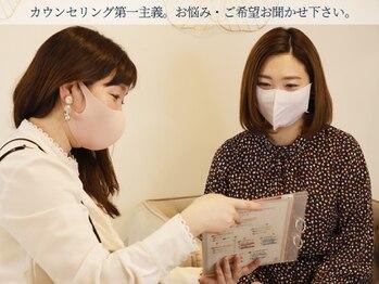 ナキ(Naki)/まずはLINEでご相談ください