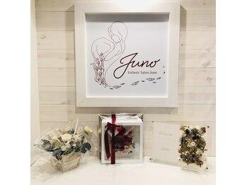 ユノ(Juno)(岡山県津山市)