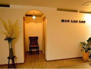 ビューティーセラピー モンルル (Beauty therapy MON LOU LOU) (ビューティセラピー モンルル)