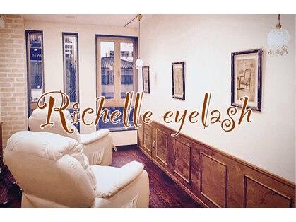 リシェル アイラッシュ 平塚店(Richelle eyelash)の写真