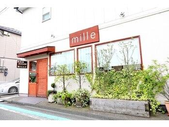 ミル(mille)(東京都府中市)