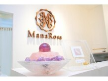 マナローザ(Mana Rosa)の雰囲気(白を基調とした店内にはアロマがほんわりと香り心地よい空間…♪)