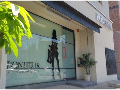 ボヌール 名古屋 覚王山店(BONHEUR)の写真