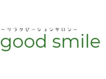 グッドスマイル(good smile)(奈良県奈良市)