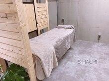 8(HACHI)の雰囲気(お客様に定評のある寝心地の良いベッド♪)