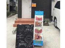 サンイムラネイルサロン 藤が丘店(SANIMURA)