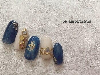 ネイルサロンアンドスクール ビーアンビシャス(be ambitious)/海と夜空