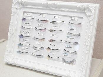 アイラッシュサロン アネラ松戸(Anela)/カラー20種ご用意しております。