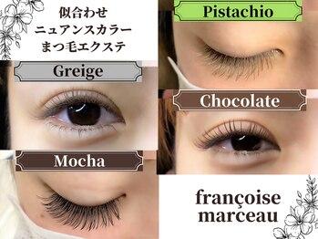 フランソワーズ マルソー(francoise marceau)(京都府京都市西京区)