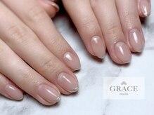 グレース ネイルズ(GRACE nails)/スキニーフレンチ