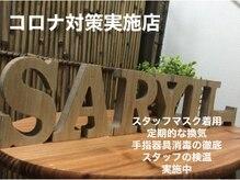 サリュー(SARYu-)の詳細を見る