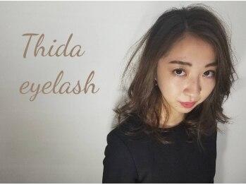 ティダアイラッシュ(Thida eyelash)(東京都大田区)