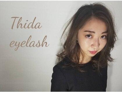 ティダアイラッシュ(Thida eyelash)