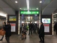 五反田駅東口に進んで