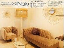 ナキ(Naki)/北欧モダンな店内!リラックス~