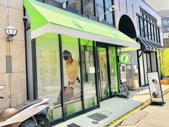リラク 梅ヶ丘店(Re.Ra.Ku)(東京都世田谷区)