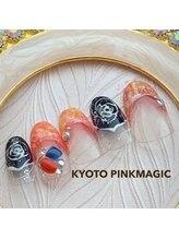 ピンクマジック(PINKMAGIC)/ビタミンカラーネイル