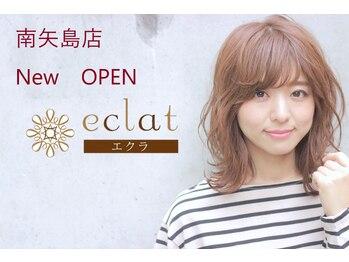 エクラ(eclat)(群馬県太田市)