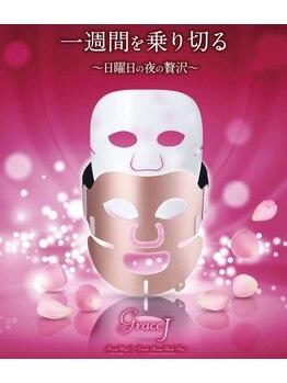 アンベリール 市川店(Embellir)/ヒト幹細胞美容マスク