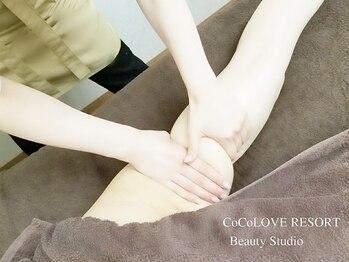 ココラブリゾート 高陽(CoCoLOVE RESORT)/【新メニュー】トリプルバーン