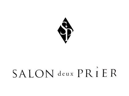 サロン ドゥ プリエ(SALON deux PRIER)の写真