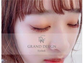 グランドデザイン 大垣店(GRAND DESIGN)/ベースカラーをブラウン系へ
