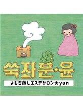 カラーリリー アンド ユン(Calla lily & yun)森川