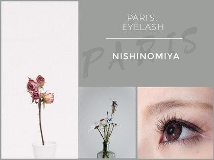 まつげエクステ専門美容室 パリス フレンテ西宮店(PARIS)の写真