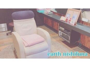 アースアイラッシュ 西船橋店(EARTH Eyelash)(千葉県船橋市)